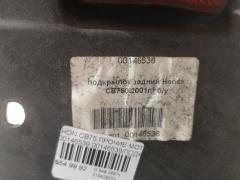 Прочие мото запчасти на Honda Cb750 00146536