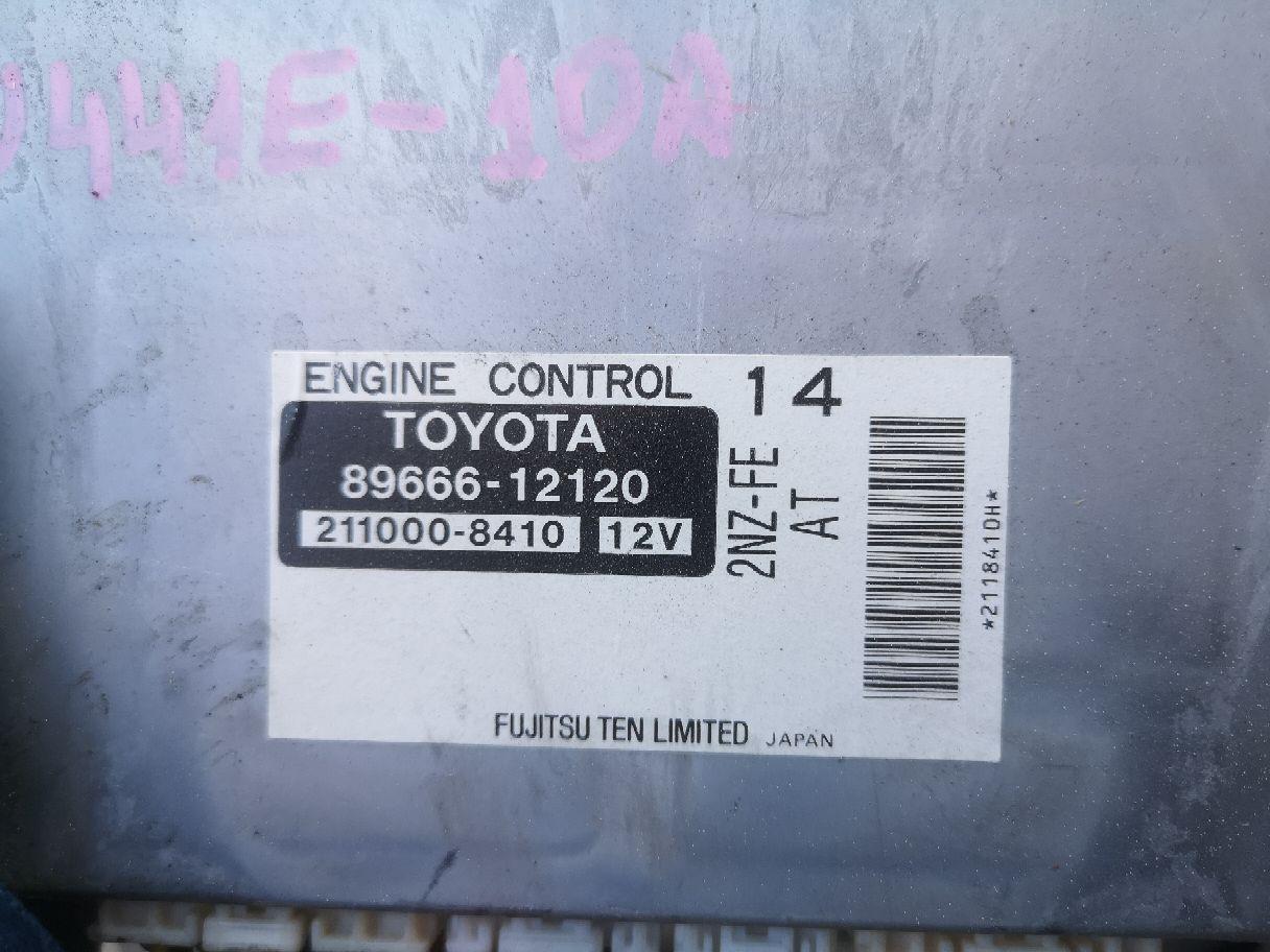 Двигатель на Toyota Corolla NZE120 2NZ-FE Фото 1