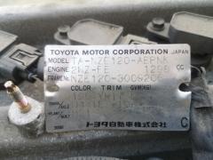 Двигатель на Toyota Corolla NZE120 2NZ-FE Фото 7