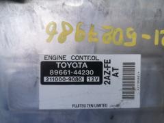 Двигатель на Toyota Ipsum ACM21W 2AZ-FE