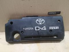 Кожух ДВС на Toyota Avensis AZT250 1AZ-FSE