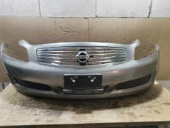 Бампер на Nissan Skyline V36, Переднее расположение