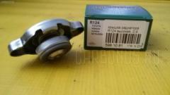 Крышка радиатора NISSAN X-TRAIL T31 FUTABA R124