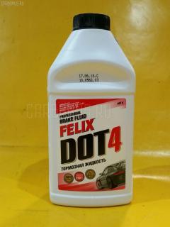 Тормозная жидкость FELIX Т-СИНТЕЗ 46706