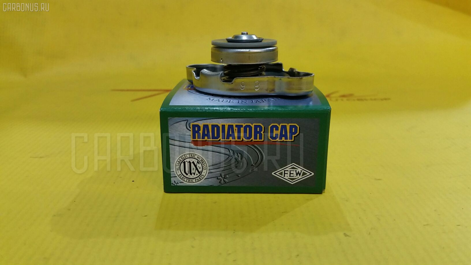 Крышка радиатора FUTABA R124 Фото 1