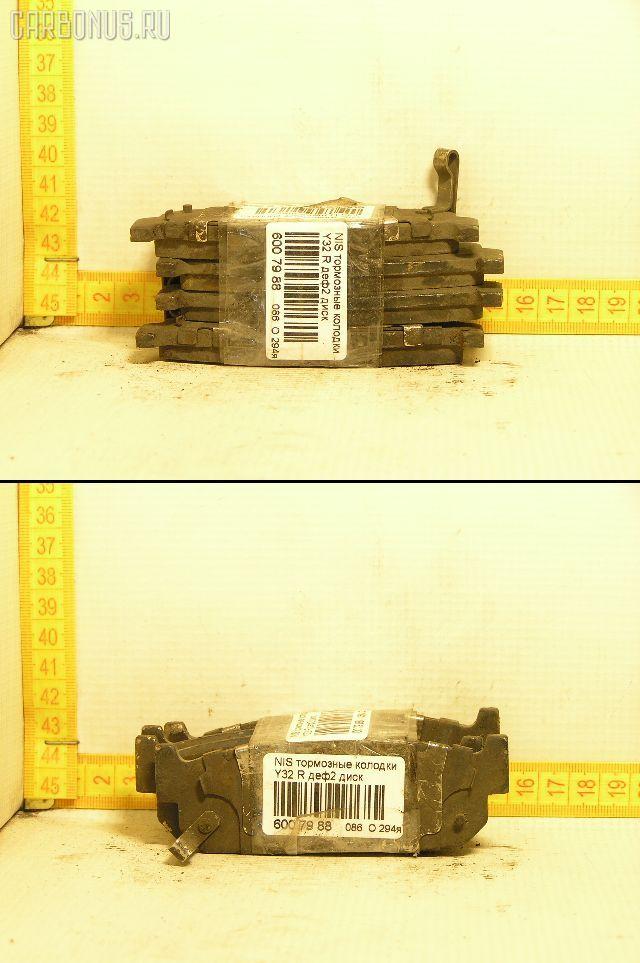 Тормозные колодки NISSAN LAUREL HC34 RB20DE. Фото 7