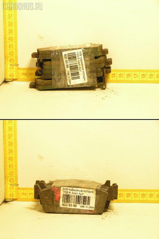 Тормозные колодки NISSAN LAUREL HC34 RB20DE. Фото 8