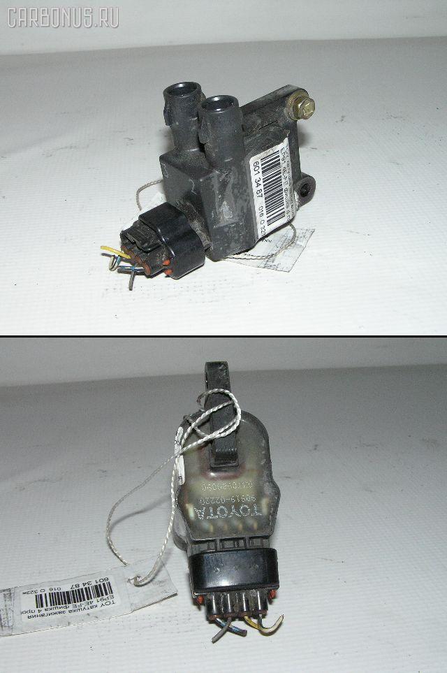 Катушка зажигания TOYOTA STARLET EP91 4E-FE. Фото 2