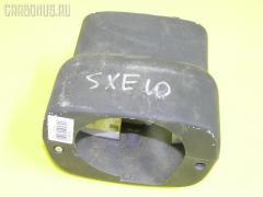 Кожух рулевой колонки на Toyota Altezza SXE10 Фото 1