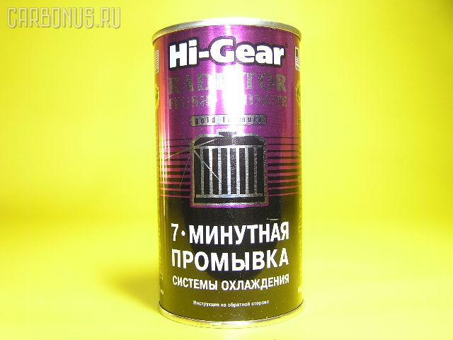 Жидкость в с-му охлаждения RADIATOR FLUSH 7MIN HI-GEAR HG9014 Фото 1