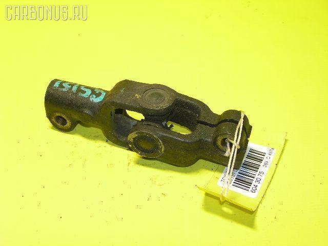 Рулевой карданчик TOYOTA CROWN GS151. Фото 1