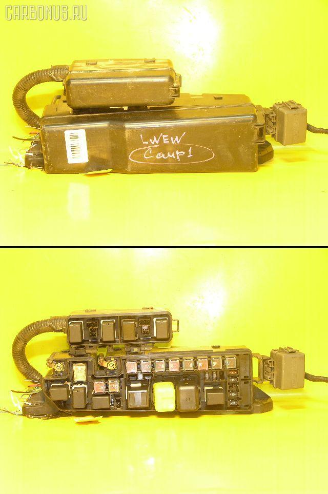 Блок предохранителей MAZDA MPV LWEW FS