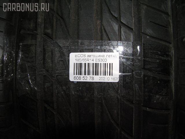 Автошина легковая летняя DNA ECOS ES300 185/65R14. Фото 1