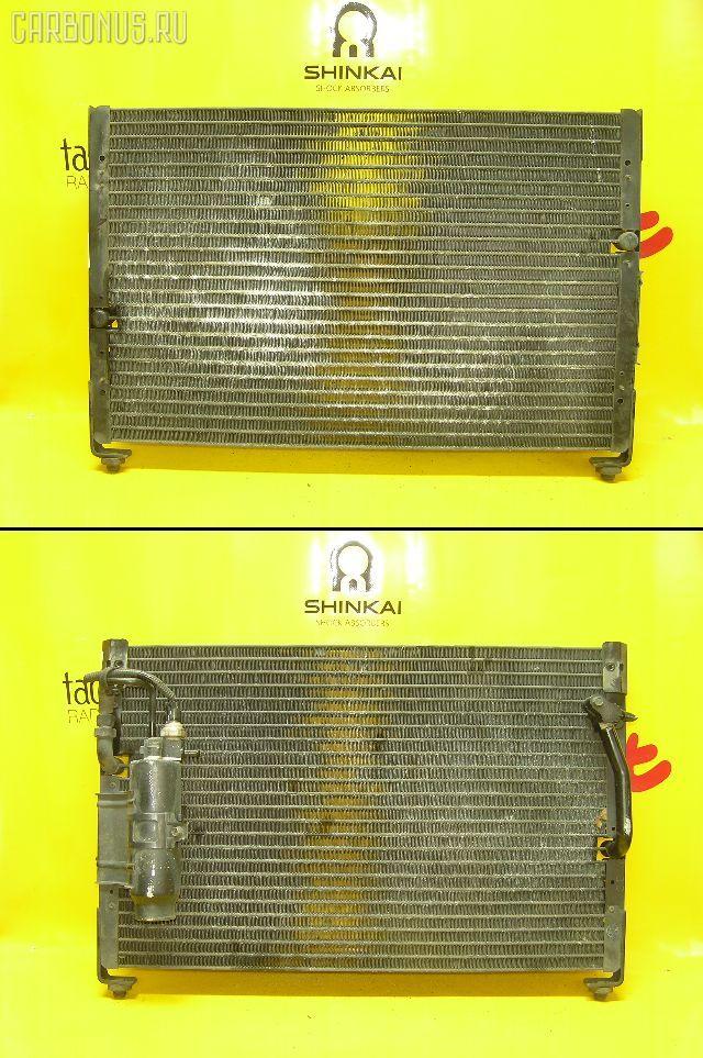 Радиатор кондиционера MAZDA MPV LV5W G5-E Фото 1
