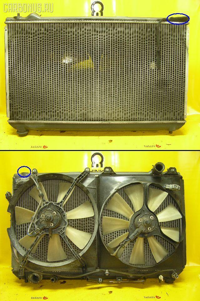 Радиатор ДВС TOYOTA MARK II QUALIS MCV21W 2MZ-FE. Фото 9