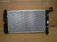 Радиатор ДВС TOYOTA COROLLA NZE120 2NZ-FE Фото 1