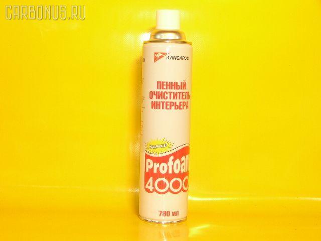 Автокосметика для салона PROFOAM 4000. Фото 6