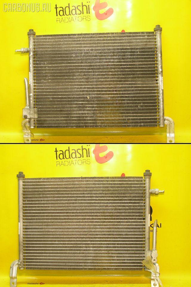 Радиатор кондиционера HONDA ACTY HA7 E07Z