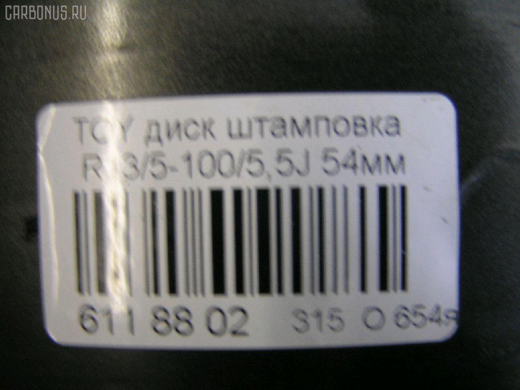 Диск штампованный TOYOTA R13 / 5-100 / 54 / 5.5J Фото 2