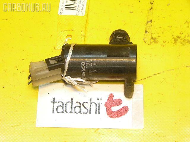 Насос омывателя стекла MITSUBISHI. Фото 5