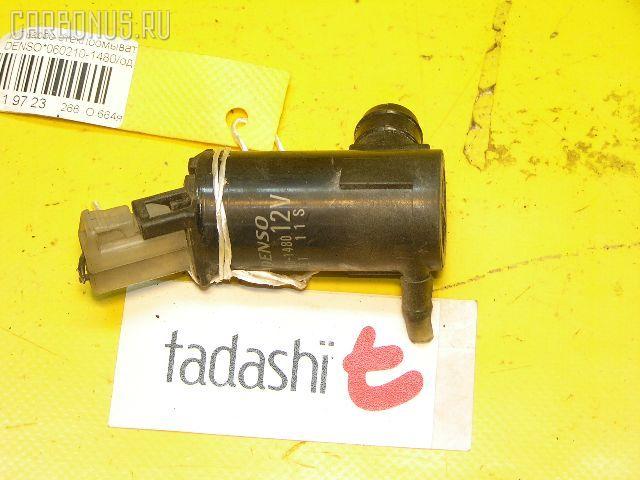 Насос омывателя стекла MITSUBISHI. Фото 8