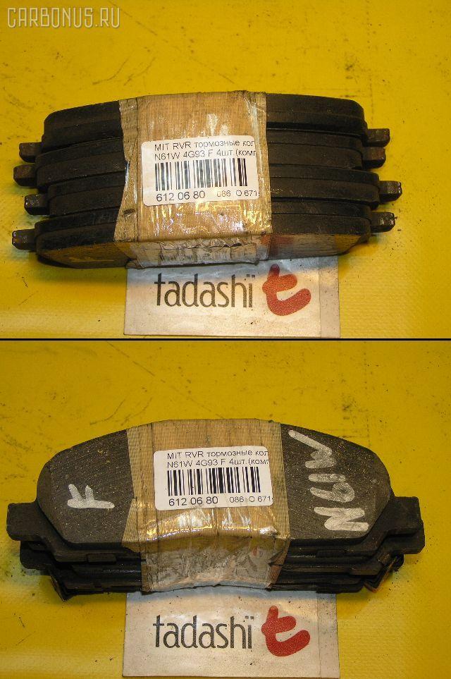 Тормозные колодки MITSUBISHI RVR N61W 4G93. Фото 4