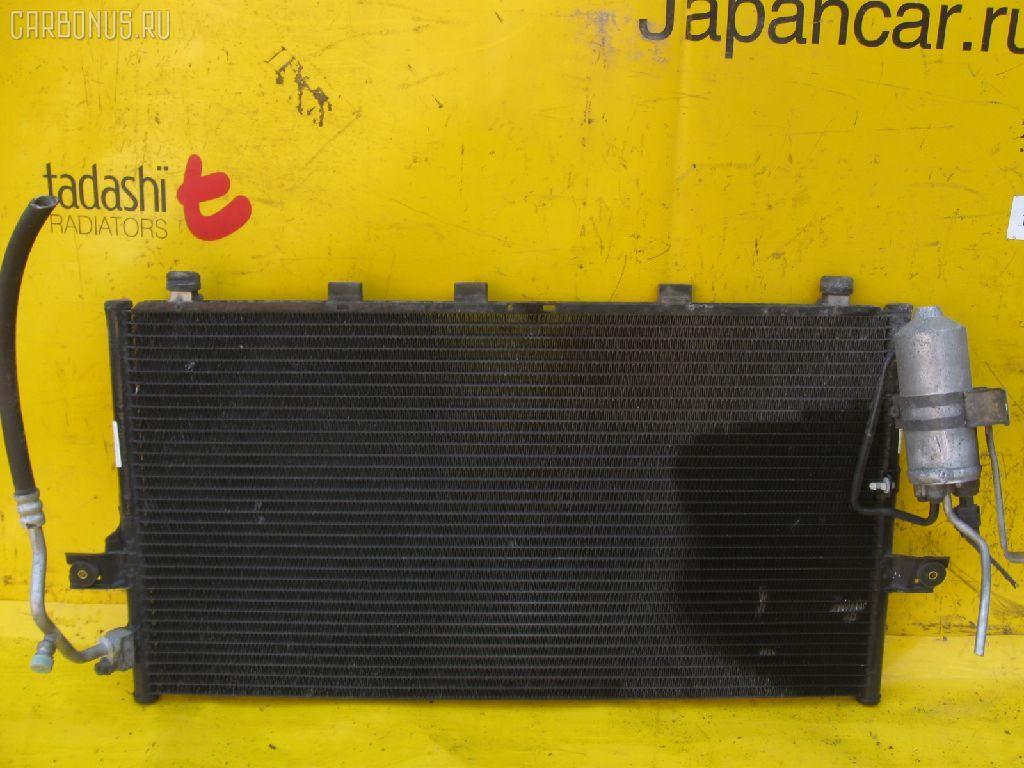Радиатор кондиционера NISSAN CEFIRO A33 VQ20DE. Фото 9