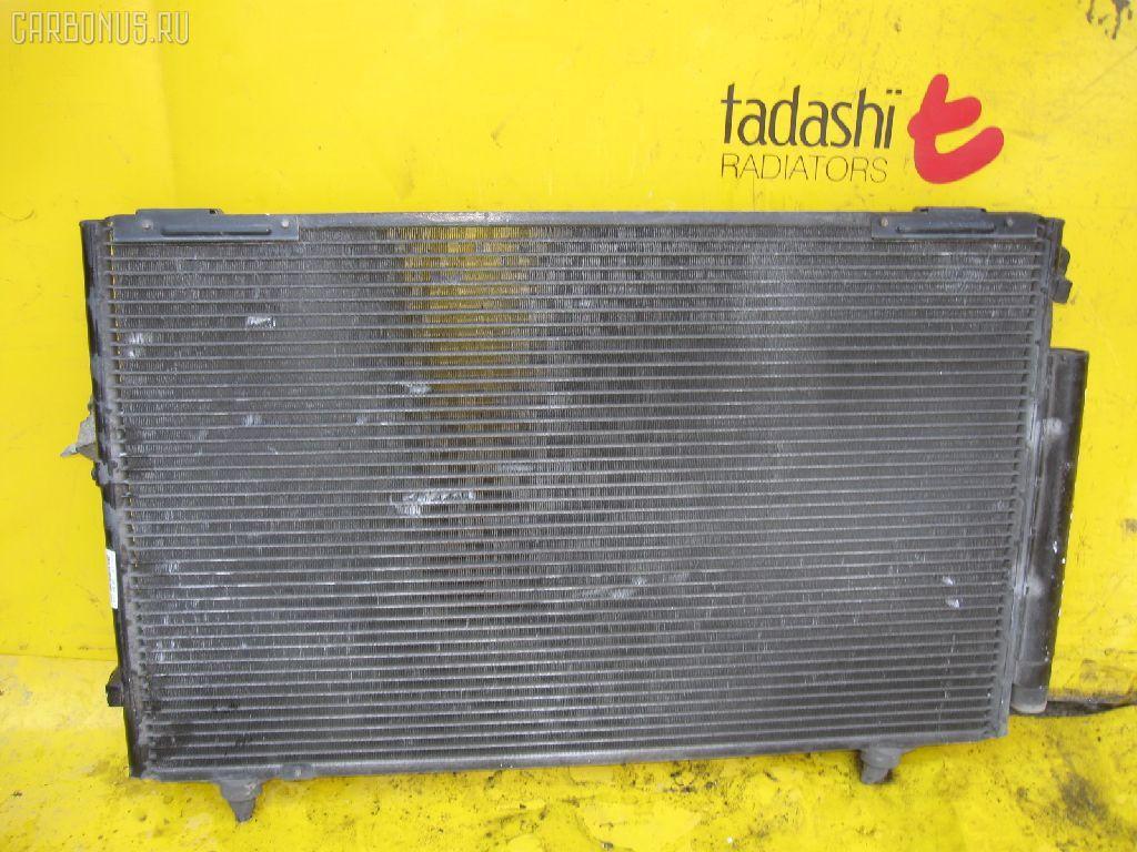 Радиатор кондиционера TOYOTA ALLION AZT240 1AZ-FSE. Фото 1
