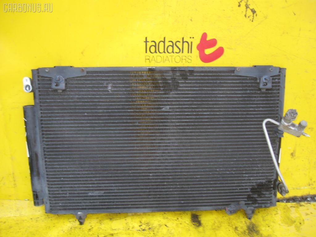 Радиатор кондиционера TOYOTA ALLION AZT240 1AZ-FSE. Фото 2