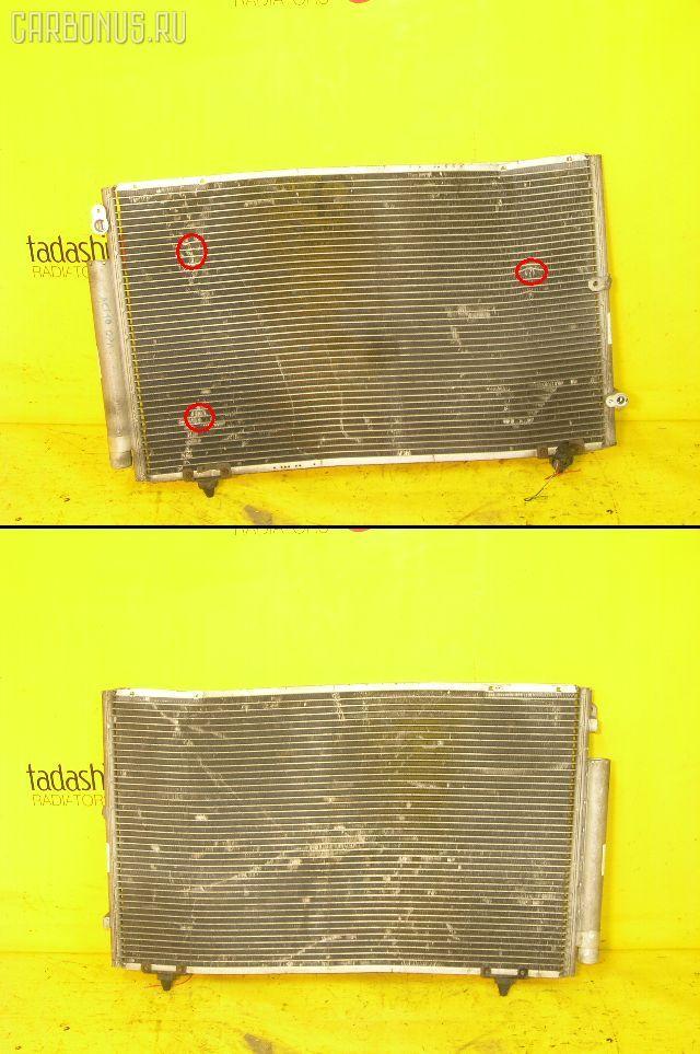 Радиатор кондиционера TOYOTA OPA ACT10 1AZ-FSE Фото 1