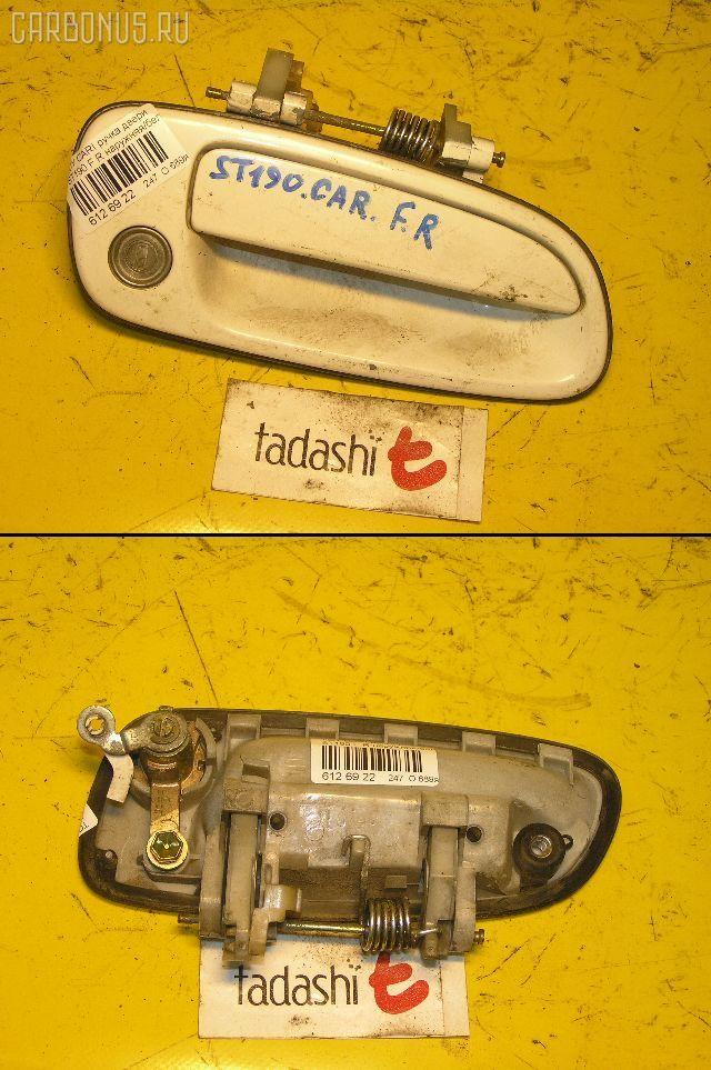 Ручка двери TOYOTA CARINA ST190. Фото 1