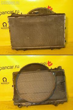 Радиатор ДВС Nissan Fairlady z Z32 VG30DE Фото 3
