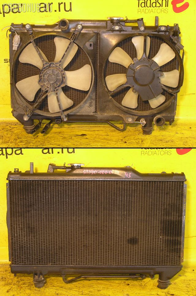 Радиатор ДВС TOYOTA CORONA ST190 4S-FE. Фото 7
