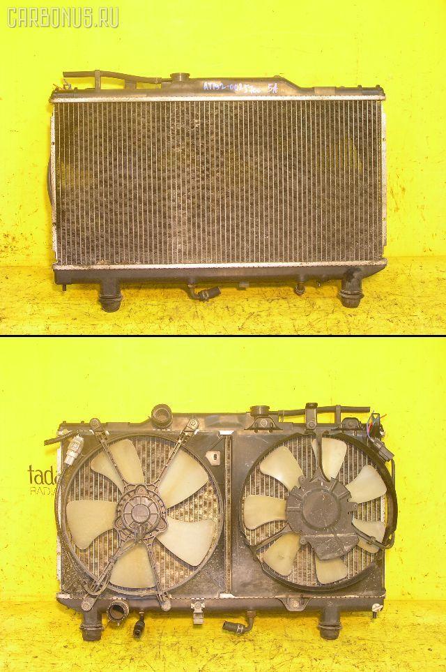 Радиатор ДВС TOYOTA CARINA AT192 5A-FE. Фото 9