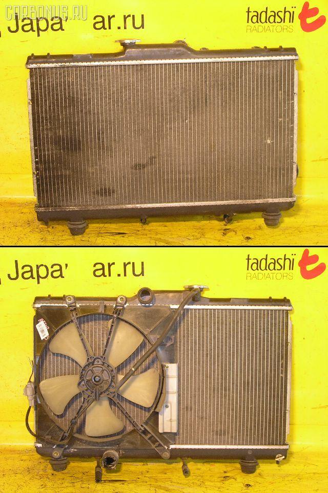 Радиатор ДВС TOYOTA AE110 5A-FE. Фото 8