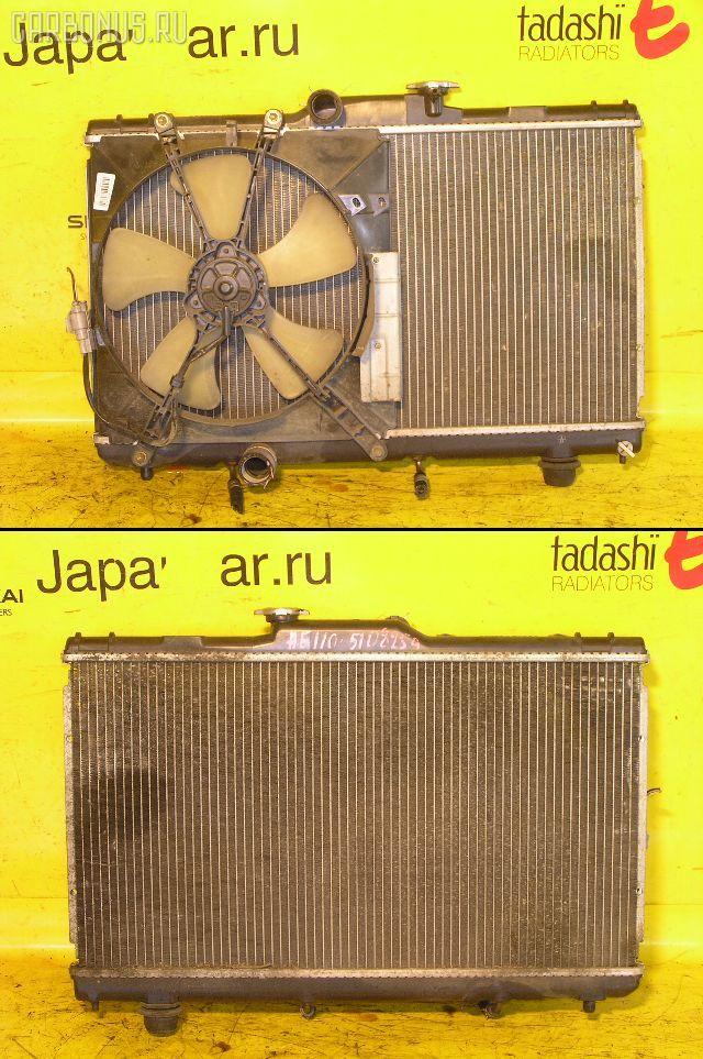 Радиатор ДВС TOYOTA AE110 5A-FE. Фото 9