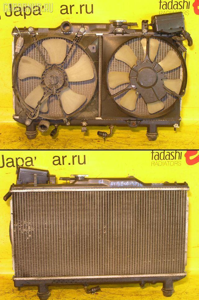 Радиатор ДВС TOYOTA CARINA AT192 5A-FE. Фото 11