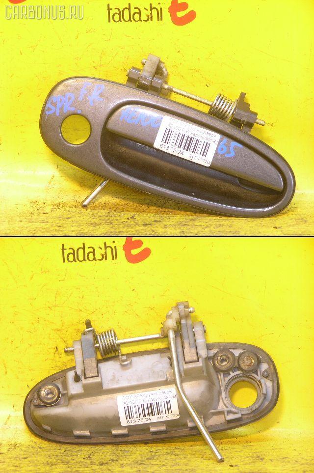 Ручка двери TOYOTA SPRINTER AE100. Фото 9