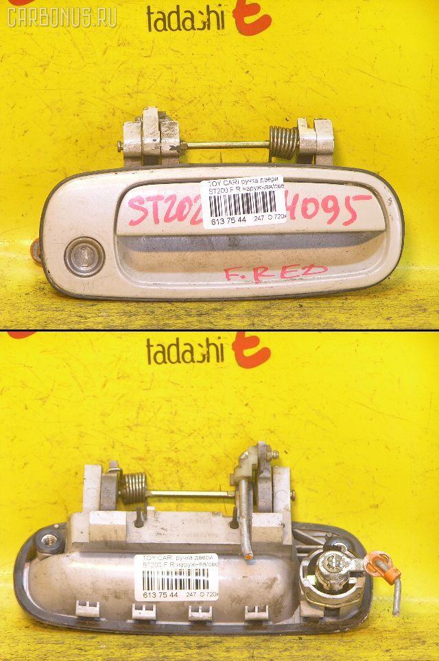 Ручка двери TOYOTA CARINA ED ST200. Фото 3