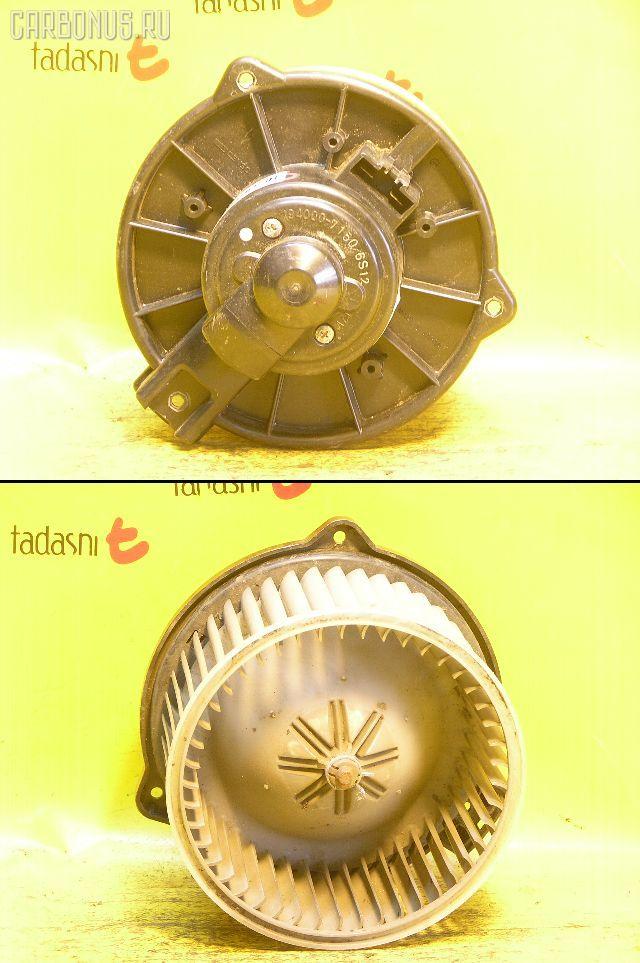Мотор печки TOYOTA CAMRY GRACIA SXV25. Фото 1