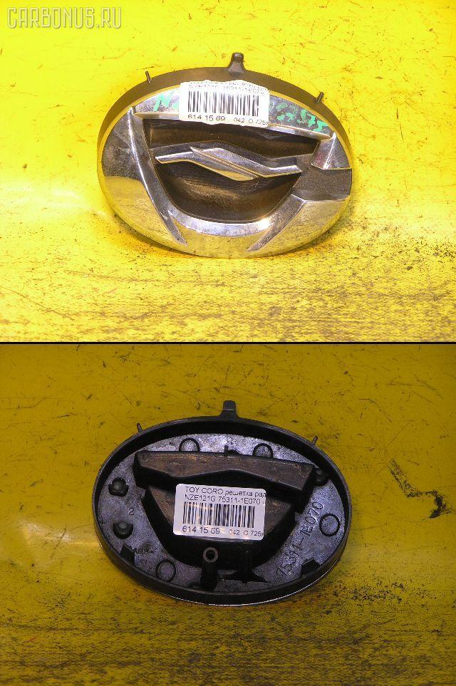 Решетка радиатора TOYOTA COROLLA FIELDER NZE121G. Фото 7