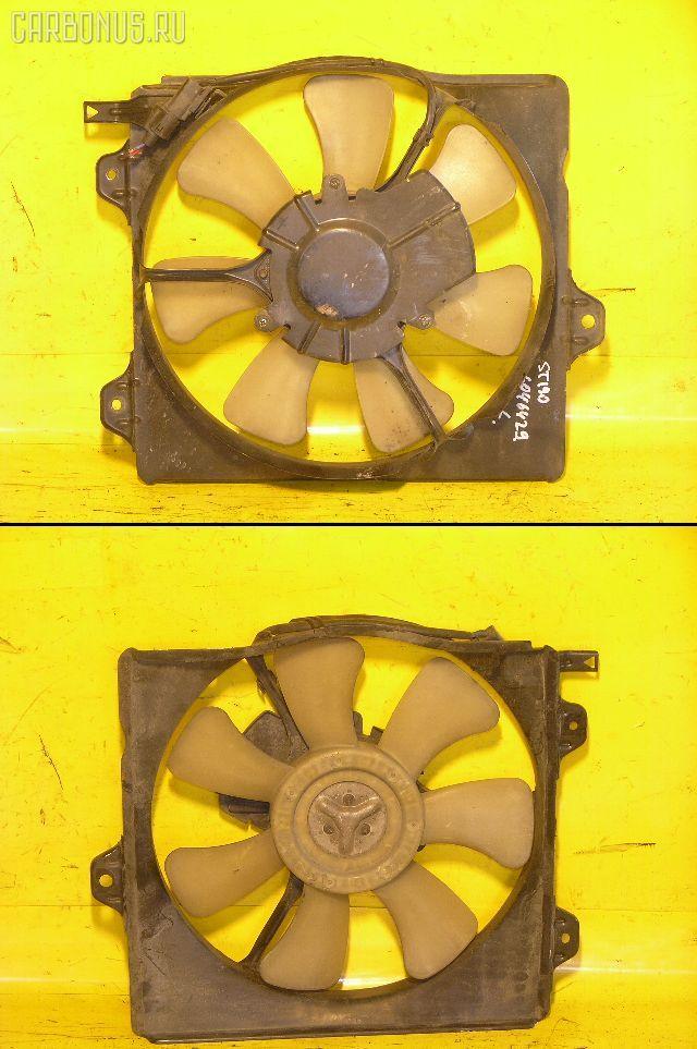 Вентилятор радиатора ДВС TOYOTA CORONA ST190 4S-FE. Фото 4