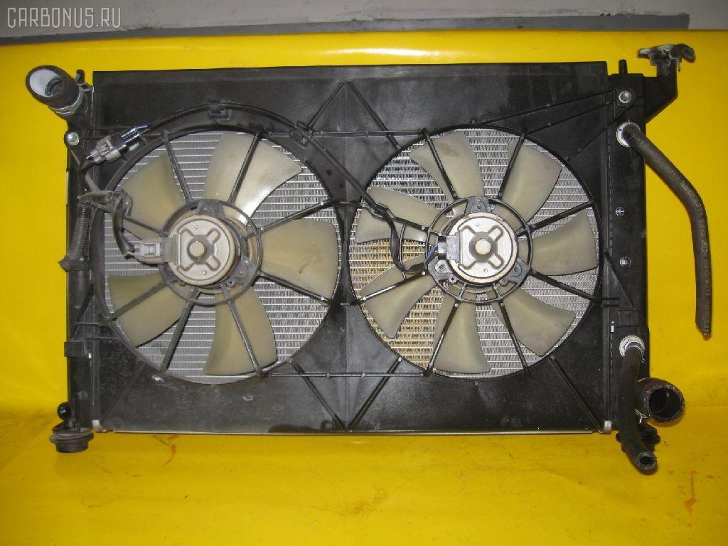 Радиатор ДВС TOYOTA OPA ZCT10 1ZZ-FE. Фото 6