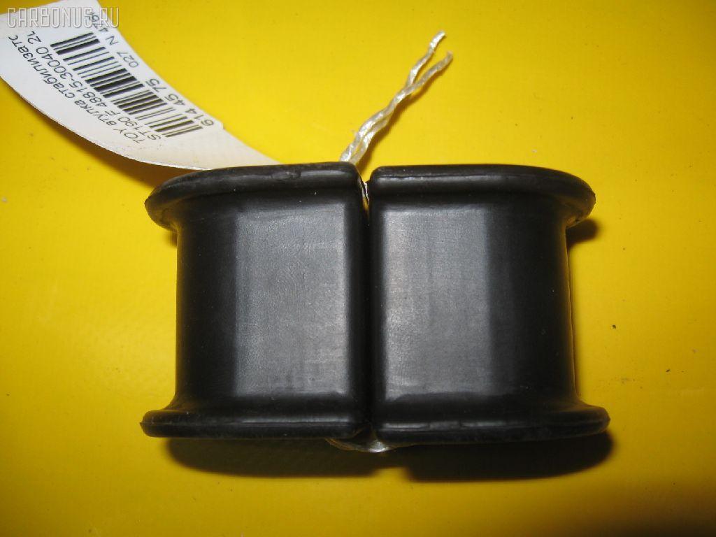 Втулка стабилизатора TOYOTA ST190. Фото 5