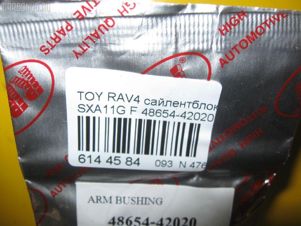 Сайлентблок TOYOTA RAV4 SXA11G Фото 3