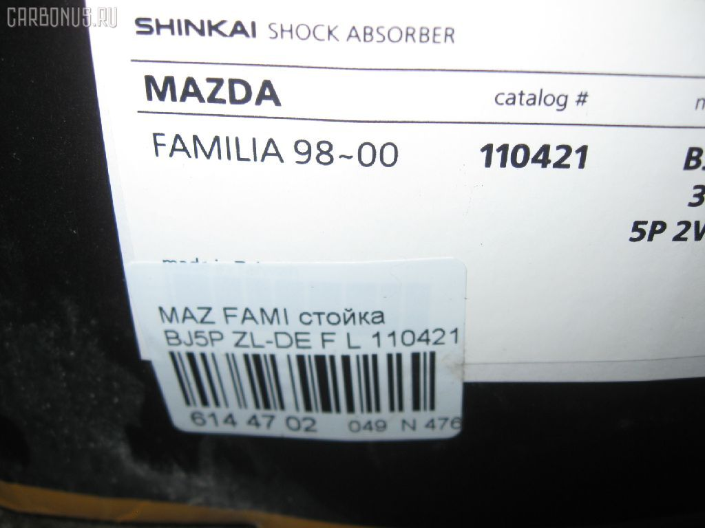 Стойка MAZDA FAMILIA BJ5P ZL-DE Фото 2