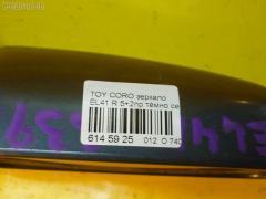 Зеркало двери боковой Toyota Corolla ii EL41 Фото 4