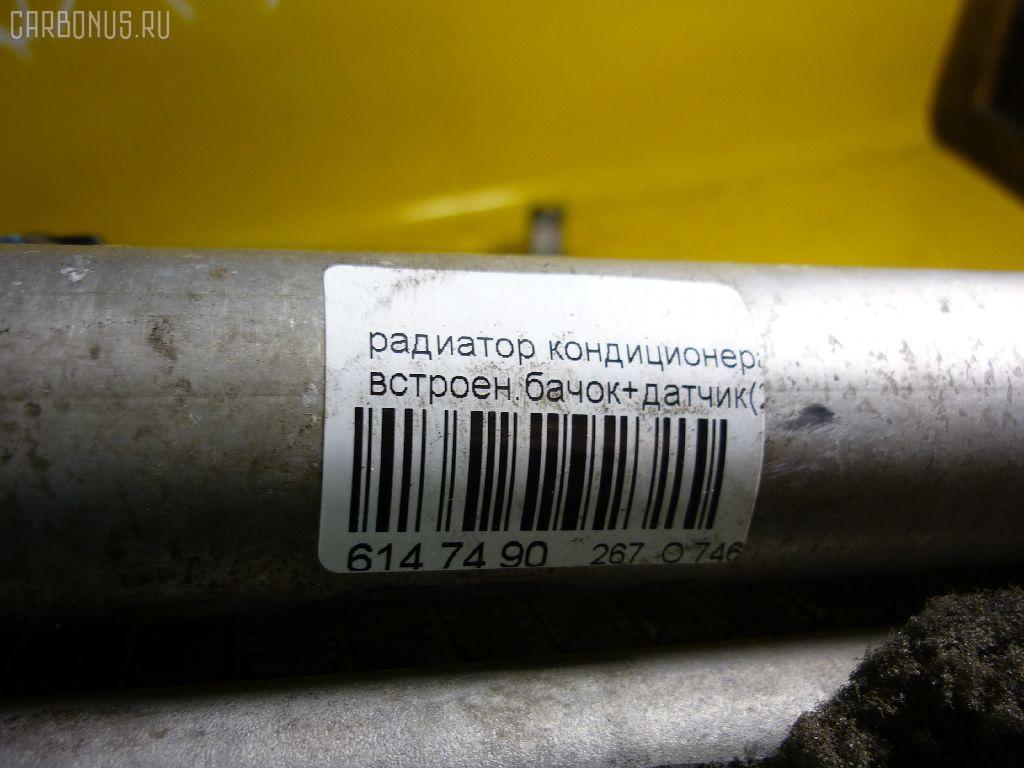 Радиатор кондиционера Фото 3