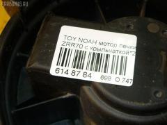 Мотор печки Toyota Noah ZRR70G Фото 3