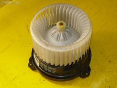 Мотор печки TOYOTA NOAH ZRR70G Фото 2